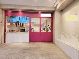 優質甜品店